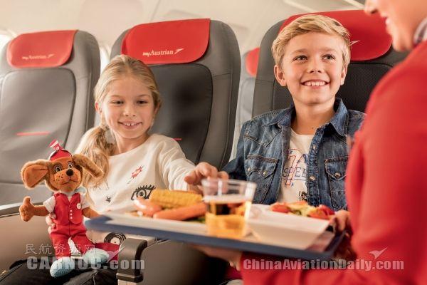 奥地利航空奉上轻松享受圣诞假期的五个小贴士