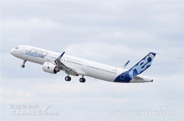 IAG将为爱尔兰航空租赁七架远程版A321neo