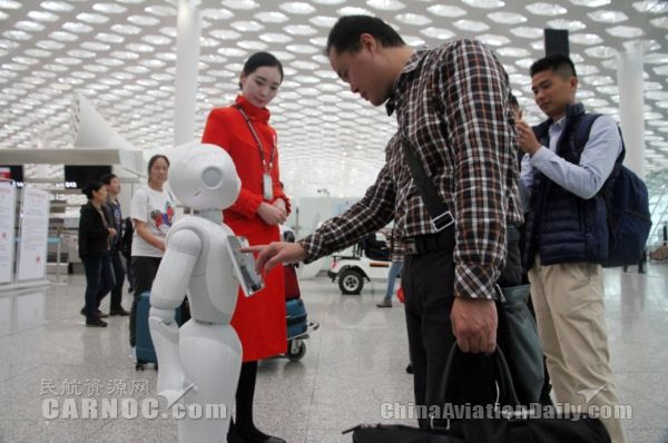 萌萌机器人,助力旅客在深圳机场享乘机新体验