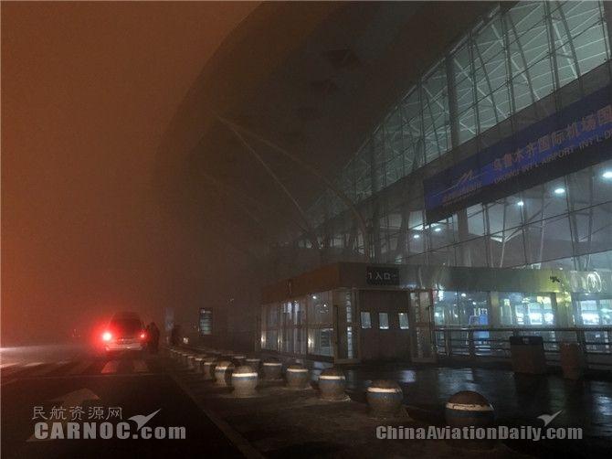 乌市冻雾 南航新疆启动航延蓝色预警
