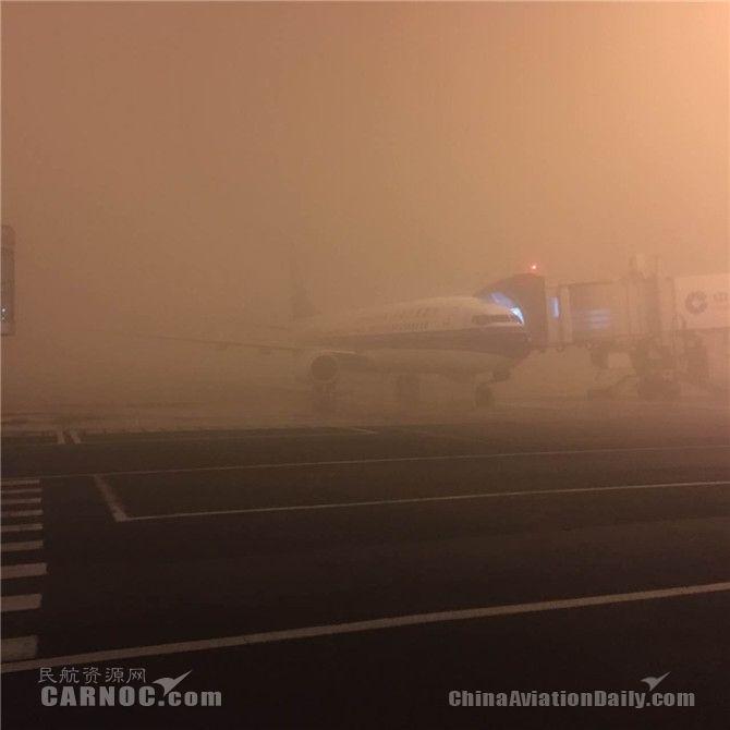冻雾又来!乌鲁木齐机场启动Ⅱ类运行程序