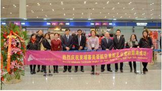 国航地服为柬埔寨吴哥航空提供地面代理服务