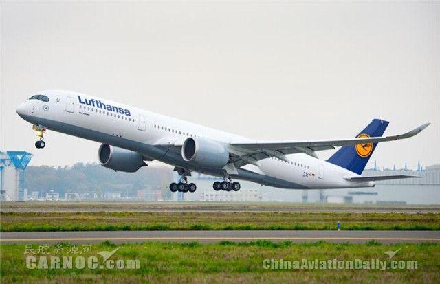 汉莎接收首架A350飞机 提供机载网络服务