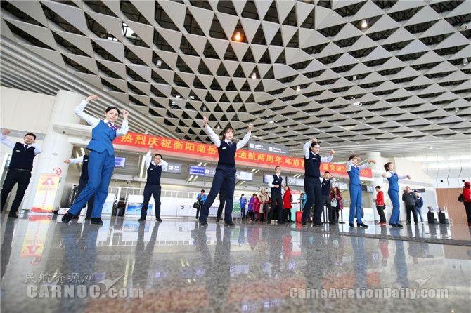 衡阳机场通航2周年 旅客吞吐量突破30万人次