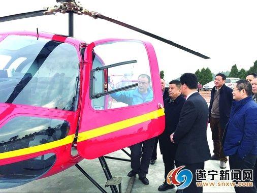 遂宁航空旅游项目步入了新的征途!将开通两条空中观光航线