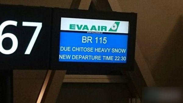 减少飞机盘旋等待 台湾民航推台风作业制度