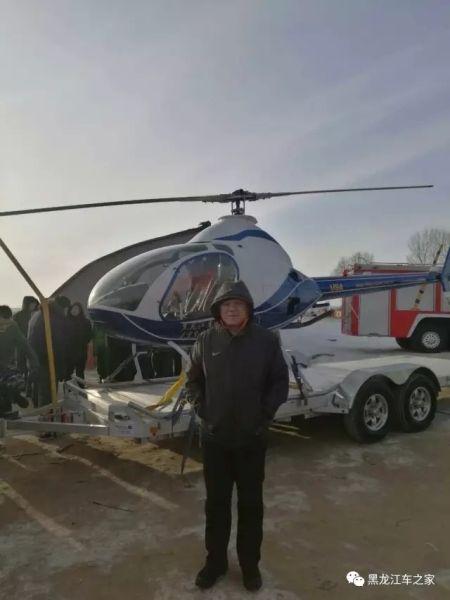 哈尔滨一架罗特威A600直升机发生坠毁!所幸无人员伤亡