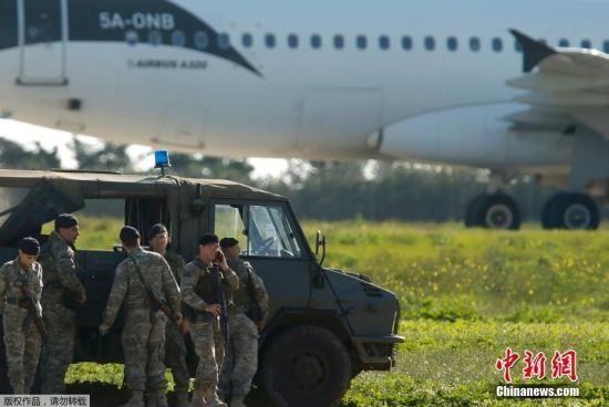 历经4小时:利比亚劫机事件和平解决 人质获释