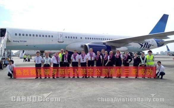 三亚机场执飞俄语地区航线的航司增至5家
