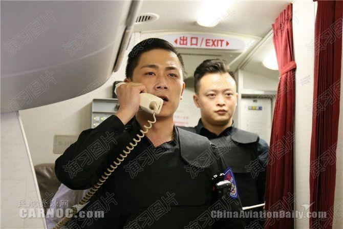 机上安保组组长通过客舱广播安抚旅客