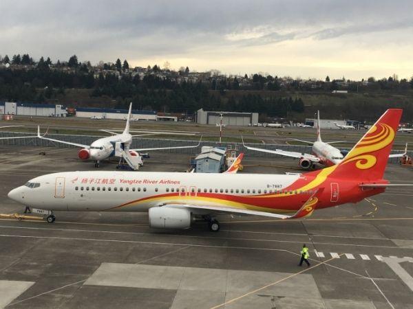 扬子江航空喜迎第六架737-800客机
