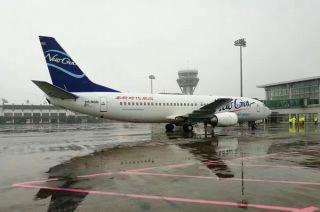 黄山市首次开通直达东南亚地区国际航线