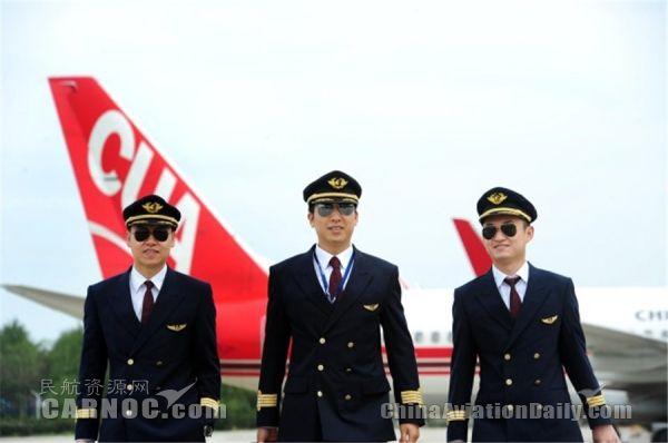 不忘初心,继续前行:中国联航安全飞行30周年