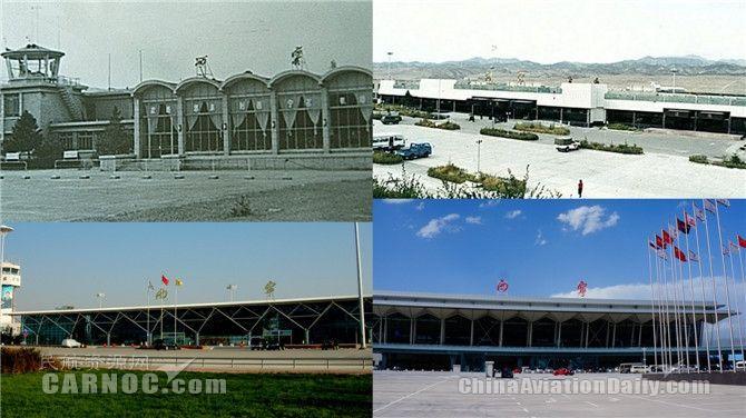 西宁机场建成25周年,你不可不知的25件事