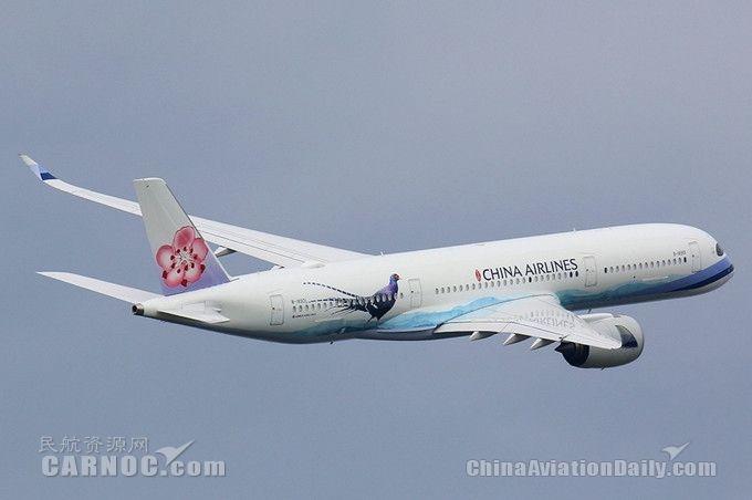 中华航空一客机落地后发现发动机遭鸟击,更换飞机延误11小时