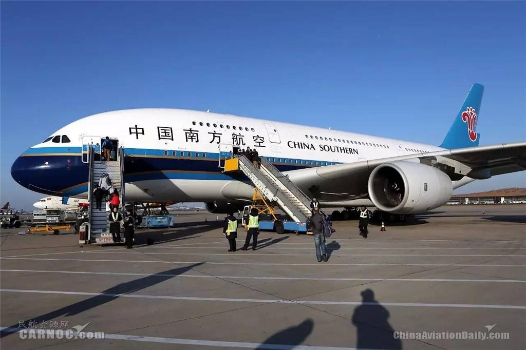 南航A380客机豪华头等舱:机上餐食很赞