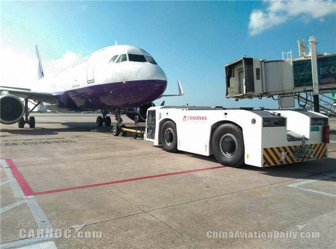 三亚机场引进大功率有杆牵引车