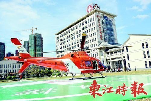 惠州首次投入空中医疗救援直升机  会员或199元/年