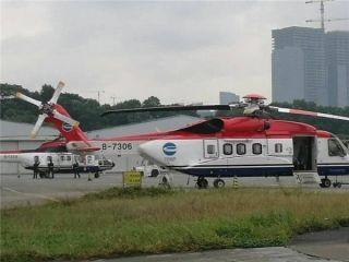 中信海直获海南东方机场征地补偿款项7021万元