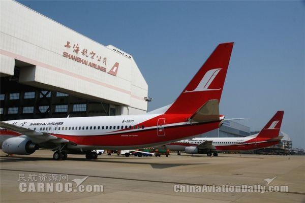 晴空一鹤排云上,记上海航空有限公司发展历程