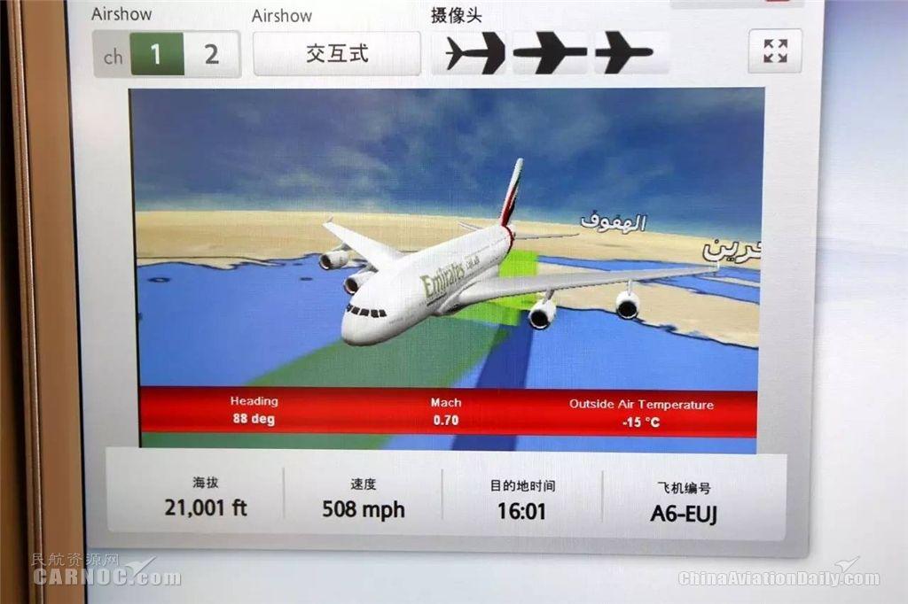 12月29日A380环球第3段多哈飞迪拜