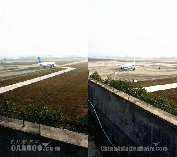 怀化芷江机场2600米跑道试飞成功