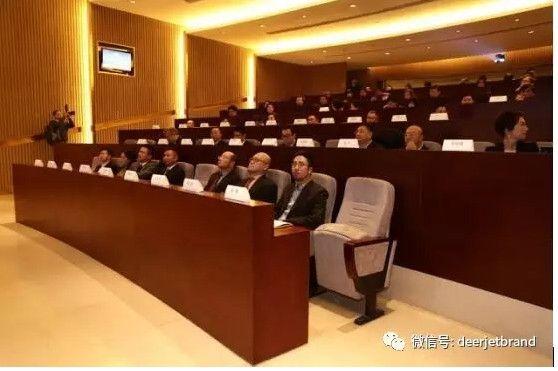 北京商务航空协会正式成立