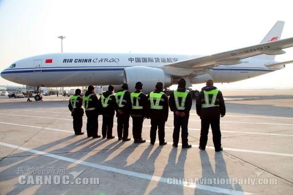 国货航圆满完成2016年安全飞行任务