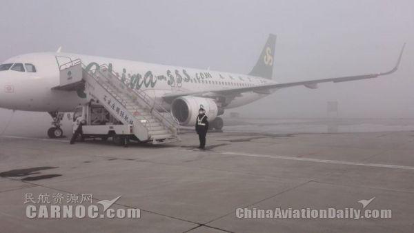 遭遇雾霾,石家庄机场71个航班取消