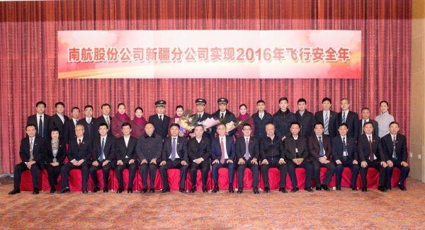 62年安全纪录,在南航新疆分公司诞生!