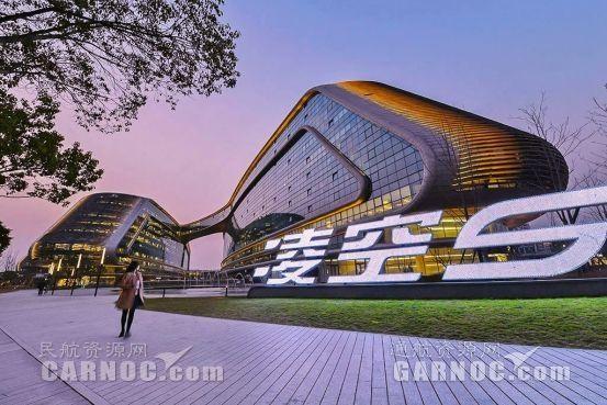 上海通航协携手虹桥临空经济示范区 促通航发展