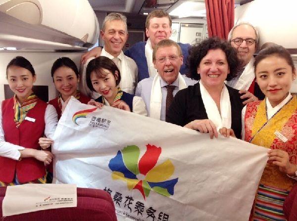 Marvellous!西藏航空获比利时联邦众议长点赞