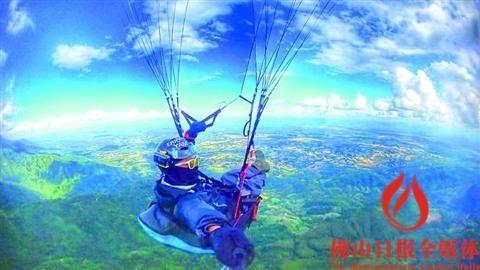 拓展飞行体育产业链 佛山打造国家级滑翔伞基地