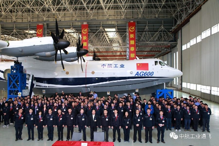 Photos: World's Largest Amphibious Aircraft AG600 Progressing Toward