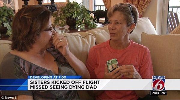 两姐妹被赶下机未见父亲最后一面 空姐被指不人道