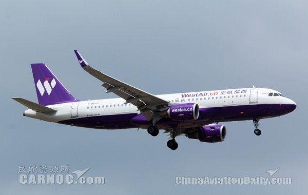 西部航空3月将开通卡利博、宿务国际新航线