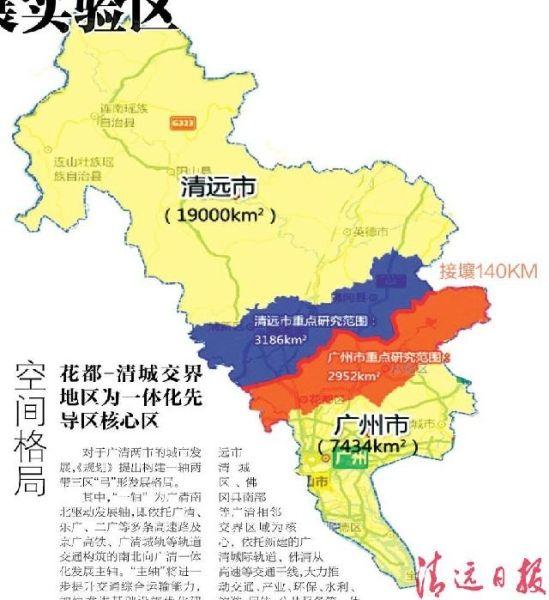 """广清一体化""""十三五""""规划:新建英德等通用机场"""