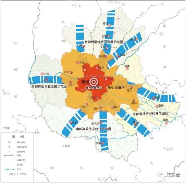 中原城市群规划获批 郑州建世界级航空货运枢纽