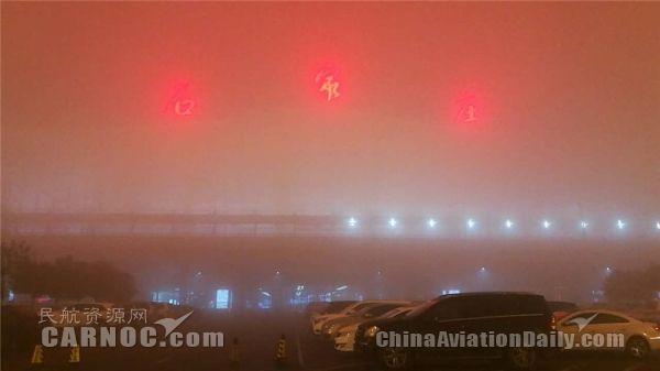 雾霾肆虐下,石家庄机场人是这样做的!