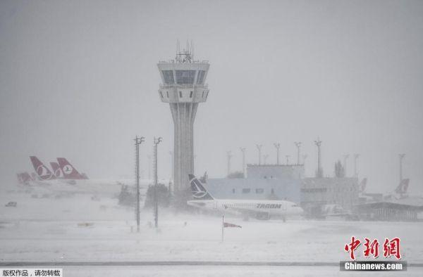 外交部提醒:中国公民近期谨慎前往土耳其