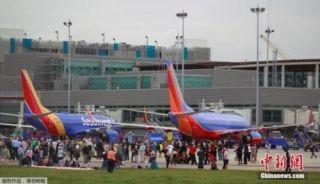 国际民航组织强烈谴责美国佛州机场枪击案