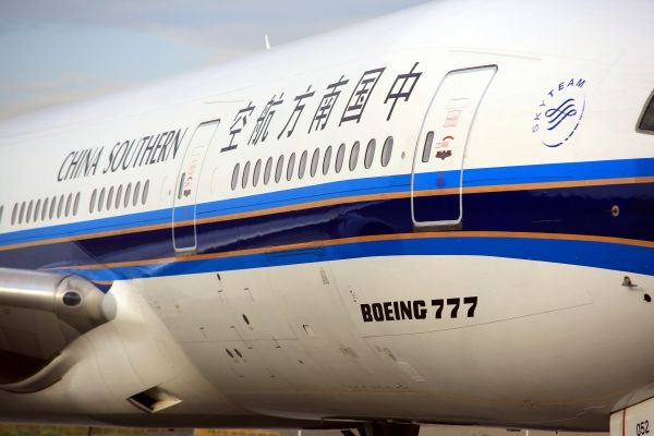 加班次、改直飞 南航新疆今冬助您温暖过年