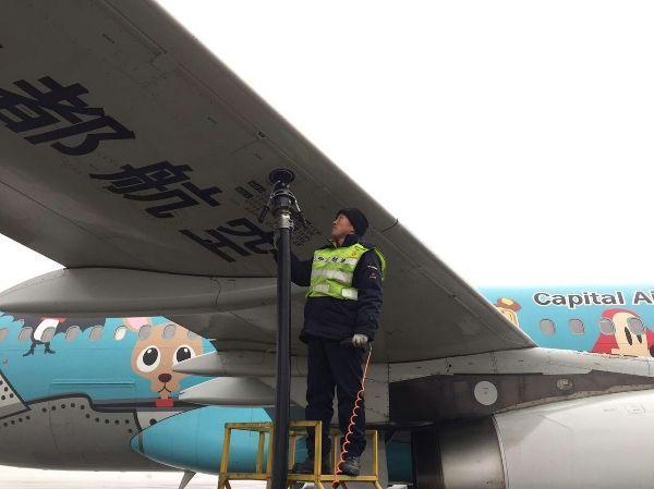 """中国航油内蒙古多措并举 备战""""春运""""攻坚战"""