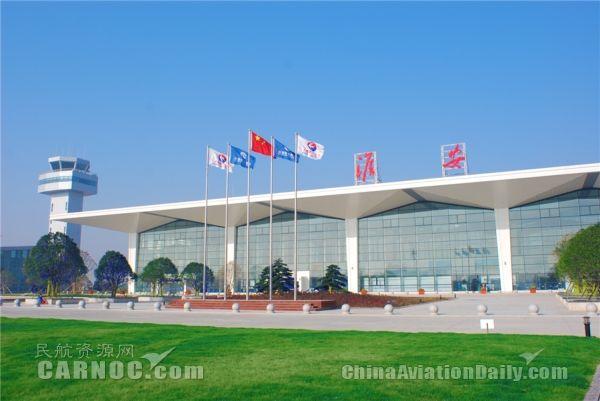 2016年,淮安机场完成旅客吞吐量86.16万人次