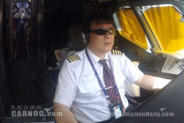 山航飞行员张小兵:飞行已成为一种习惯