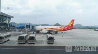江苏民航2016年旅客吞吐量逾3700万人次