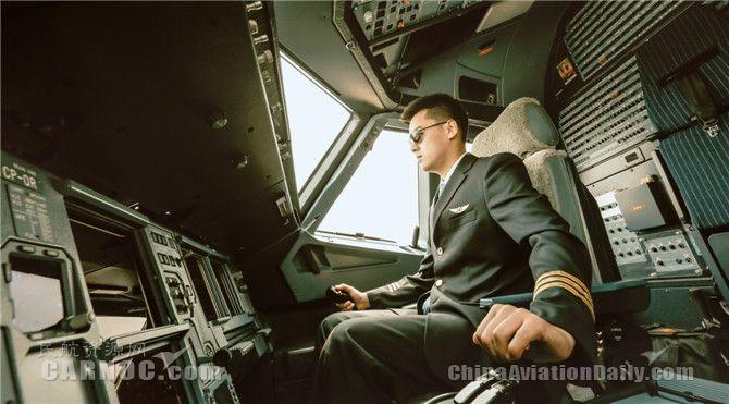 天津航空机组人员/天津航空供图