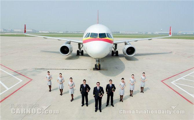 天津航空机组成员/天津航空供图