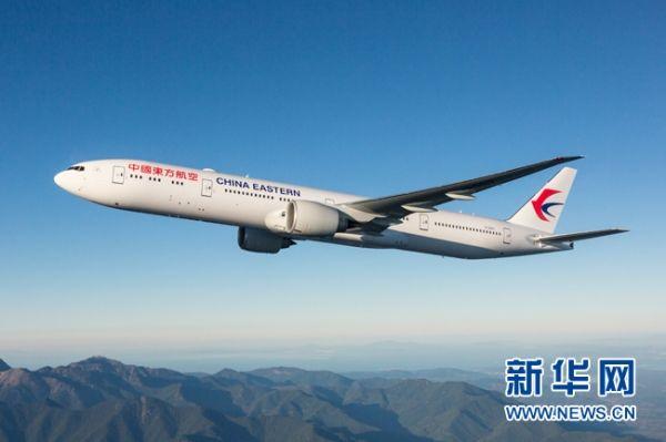 东航飞过一甲子见证中国民航60年
