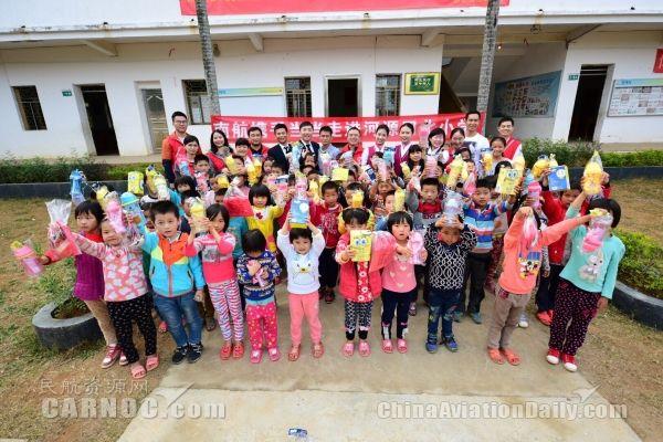 关爱贫困儿童 南航公益捐书之旅